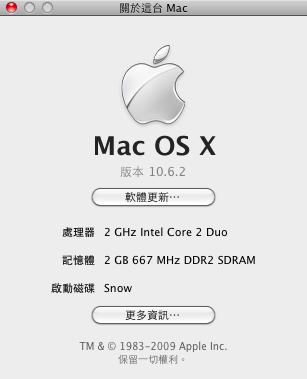 Snow Leopard 10.6.2 on X60